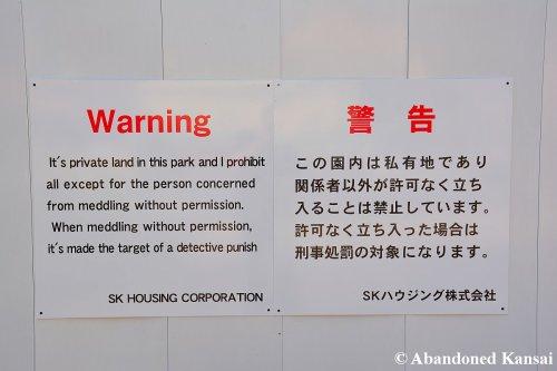 Bad Translation Of Legal Text