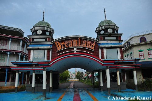 Dreamland Entrance 2010-09-20