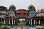 Dreamland Entrance 2016-05-28