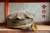 Dusty Old Hat