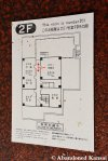 Emergency Escape Map At An Abandoned JapaneseHotel
