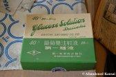 Glucose Solution Daiichi Seiyaku