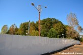 Nara Dreamland Construction Fence