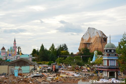 Nara Dreamland Demolition