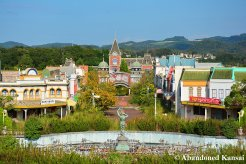 Nara Dreamland From Higher Ground
