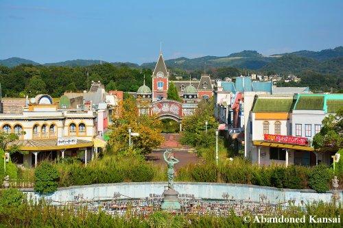 Nara Dreamland From Higher Ground