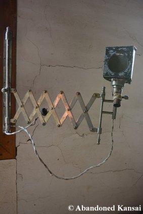 Old Examination Lamp