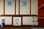 Old Kanji Back ToFront