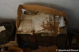 Very Old Patient Files
