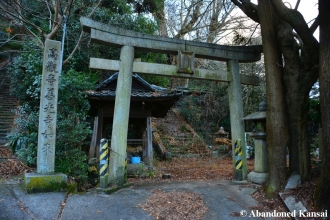 shiga-shrine