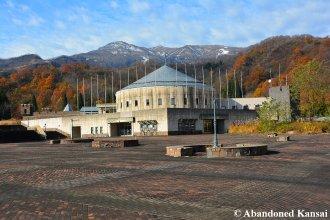 arai-mountain-and-spa