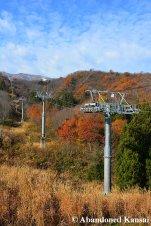 arai-mountain-lift