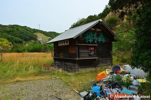 minigolf-hut