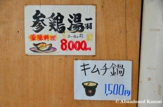 handwritten-food-signs