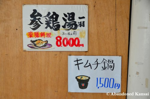 handwritten-food-signs