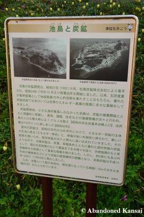 Ikeshima Mine