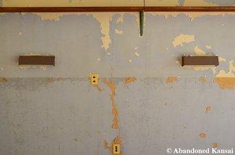 This Wall Needs A Paintjob