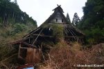Abandoned Japanese Countryside RestStop