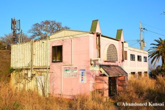 Abandoned Karaoke Building
