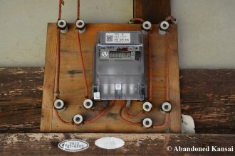 The Digital Meter Was Still On!