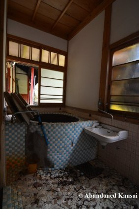Traditional Japanese Bath