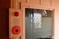 Window Of A Karaoke Box