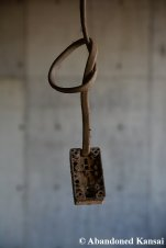 Abandoned Hanging Cable