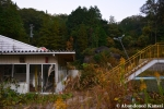 Abandoned Small WaterPark