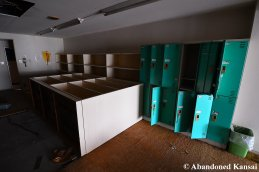 Hiroshima Sports Hotel Locker Room