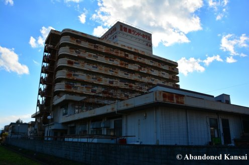 Nishiwaki Health Land Hotel