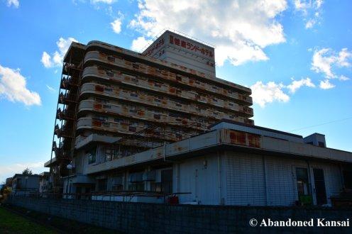 Nishiwaki Health Land Hotel