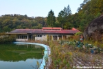 Onsen Town WaterPark