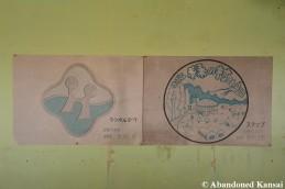 Haboro Midori No Mura