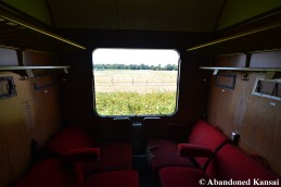 Abandoned Train Compartment