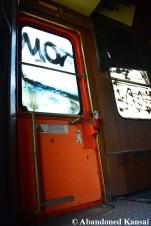 Door Of An Abandoned Train
