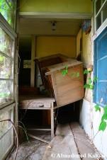Blocked Hallway