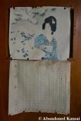 Japanese Calendar From 1988