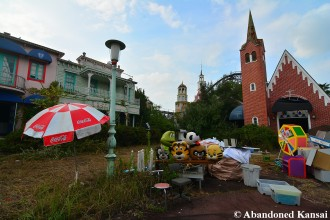 Nara Dreamland Church