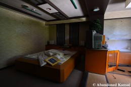 Love Hotel Haikyo