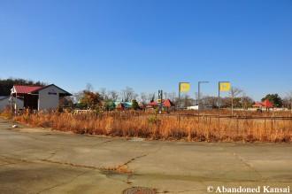 Abandoned Dog Theme Park