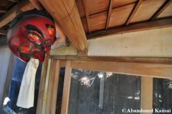 Abandoned Ryokan Mask