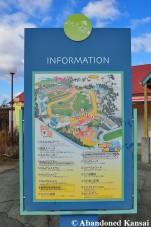 Arima Wanda Garden Map