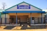 Kobe Pet Academy - 神戸ペット総合学院