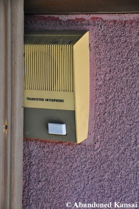 Transistor Interphone