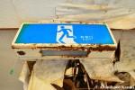 Blue Exit Sign