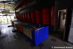 Pachinko Parlor Main Counter