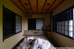 Abandoned Japanese Fashion Hotel