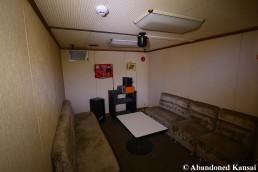 Abandoned Karaoke Box