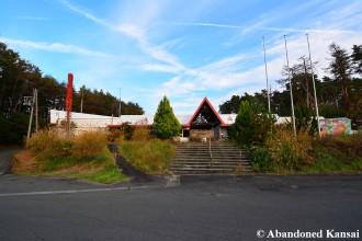 Fukushima Flower Park