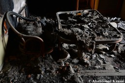Love Hotel Arson